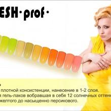 Гель-лак Fresh Prof Yellow Y01