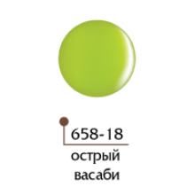 Цветной гель 4D - острый васаби 18