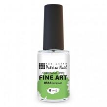 Акварельные капли FINE ART №A6 зеленый, 8 мл